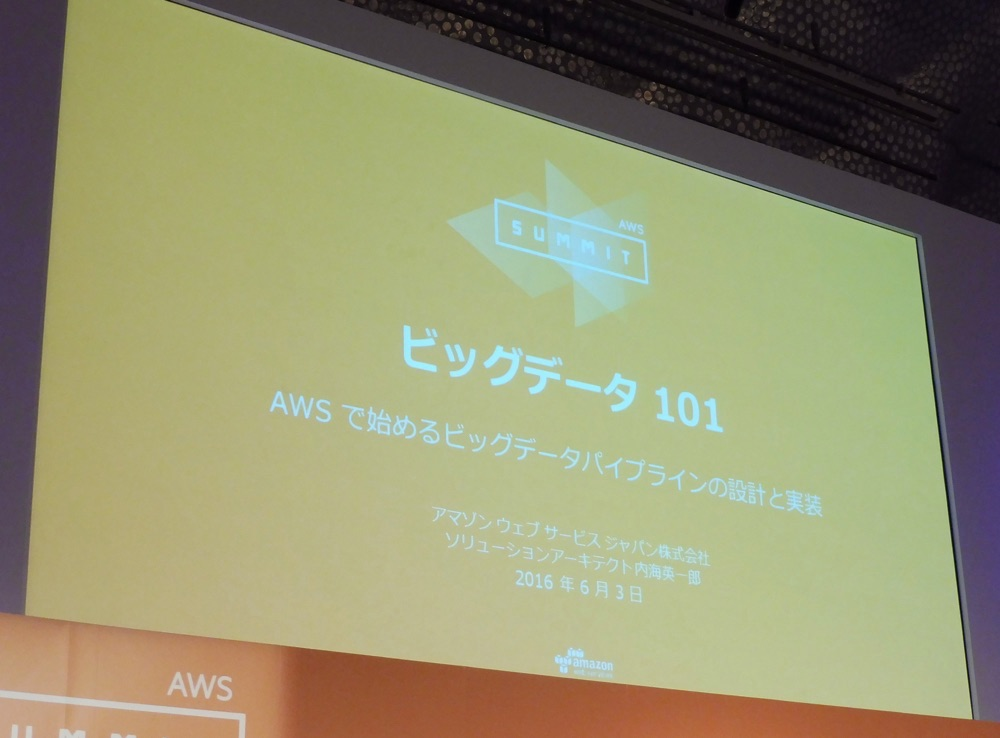 aws-summit-2016-bigdata-pipeline-101_01