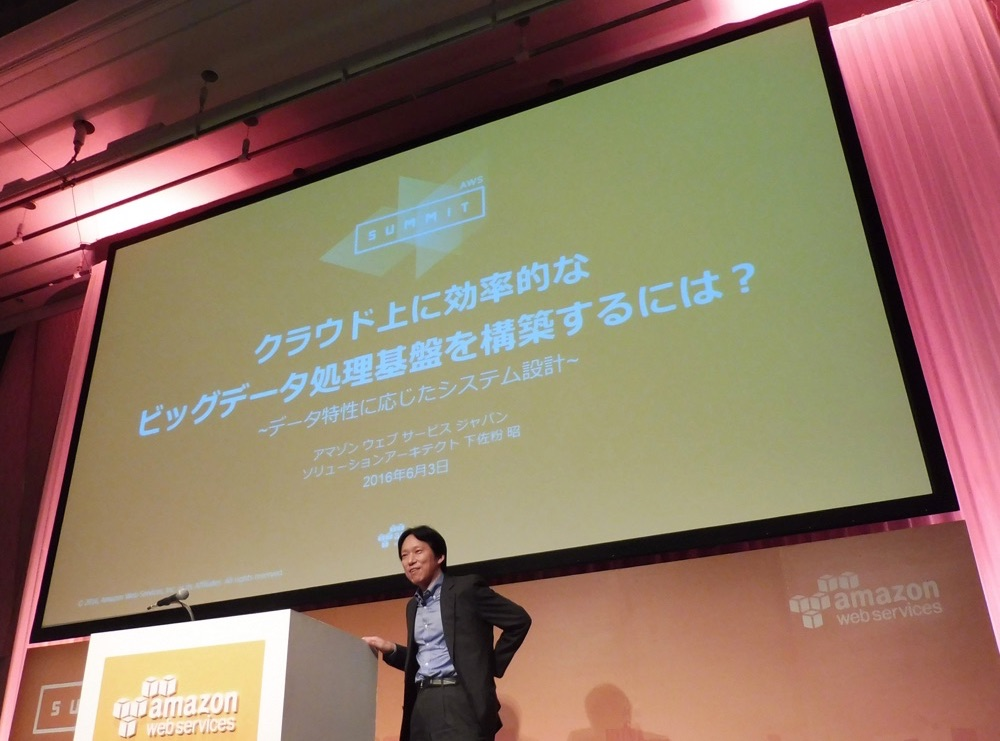 aws-summit-2016-cloud-bigdata-foundation_01
