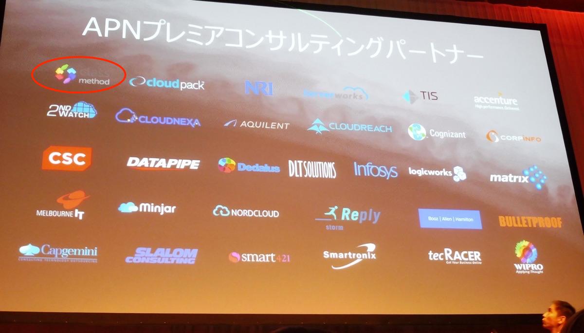 aws-summit-tokyo-2016-keynote_19