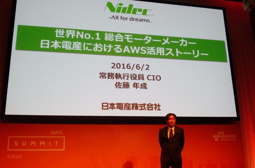 aws-summit-tokyo-2016-keynote_49