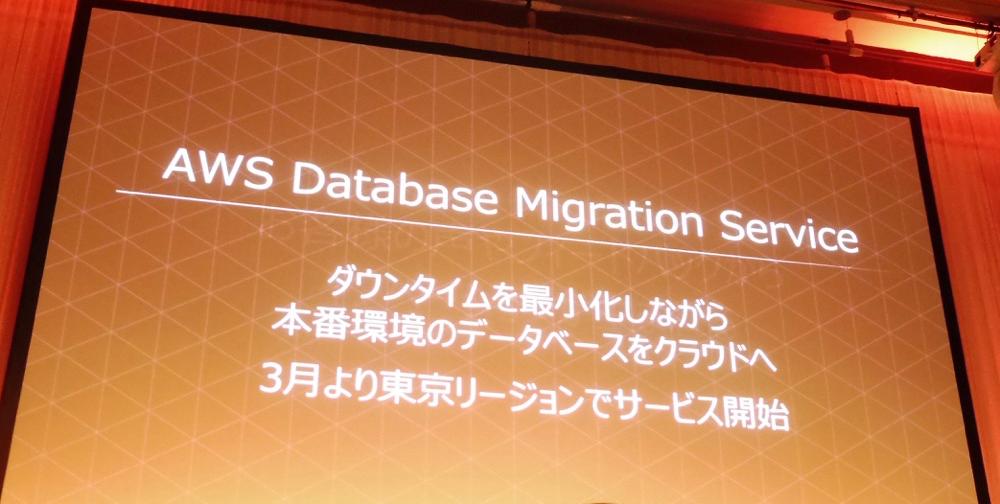 aws-summit-tokyo-2016-keynote_57