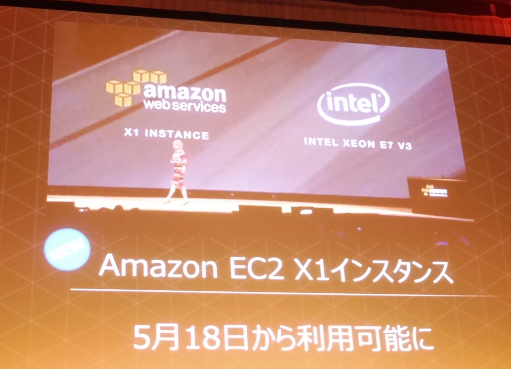 aws-summit-tokyo-2016-keynote_78