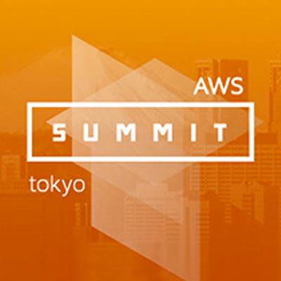 aws-summit-tokyo-2016