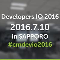 devio2016_sapporo_eyecatch