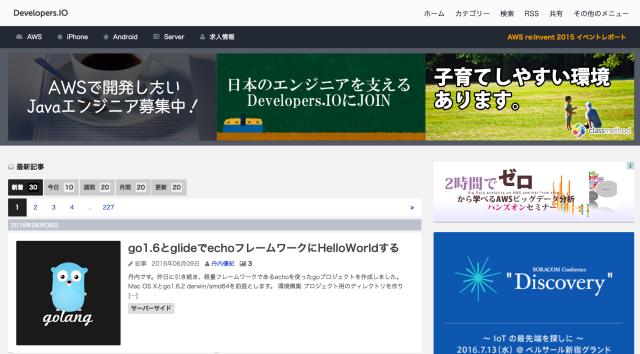 AWS_iOS技術者の必読メディア:クラスメソッド株式会社ブログ___Developers_IO