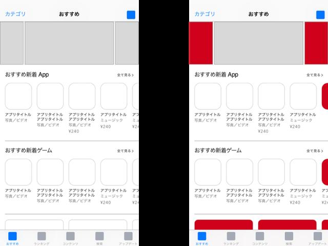 learn_ui_design01