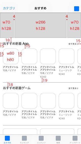 learn_ui_design02