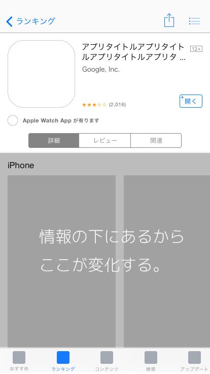learn_ui_design23