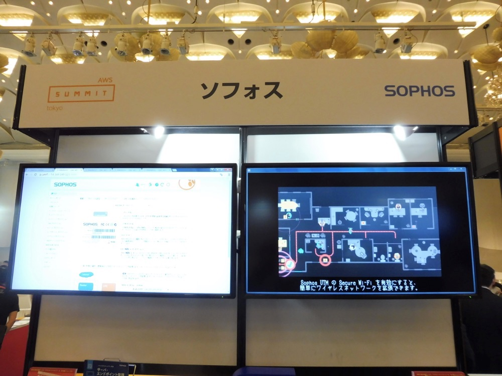 sophos-booth_03