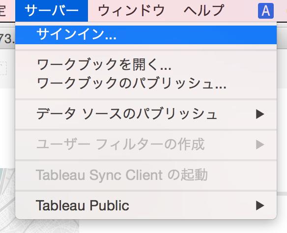 tableau-server-publish-flow_01