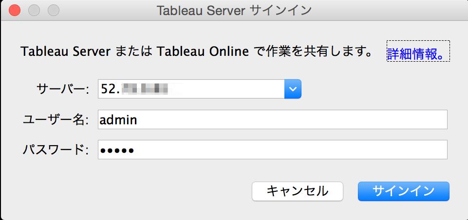 tableau-server-publish-flow_02