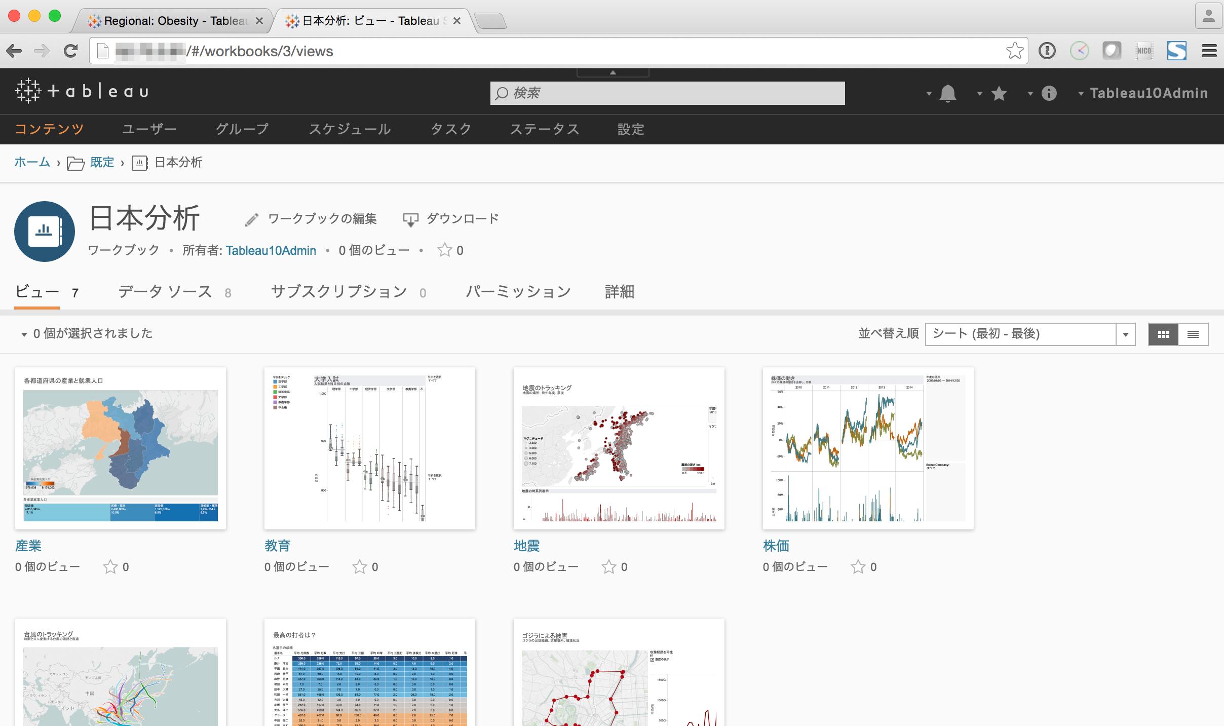 tableau-server-publish-flow_07