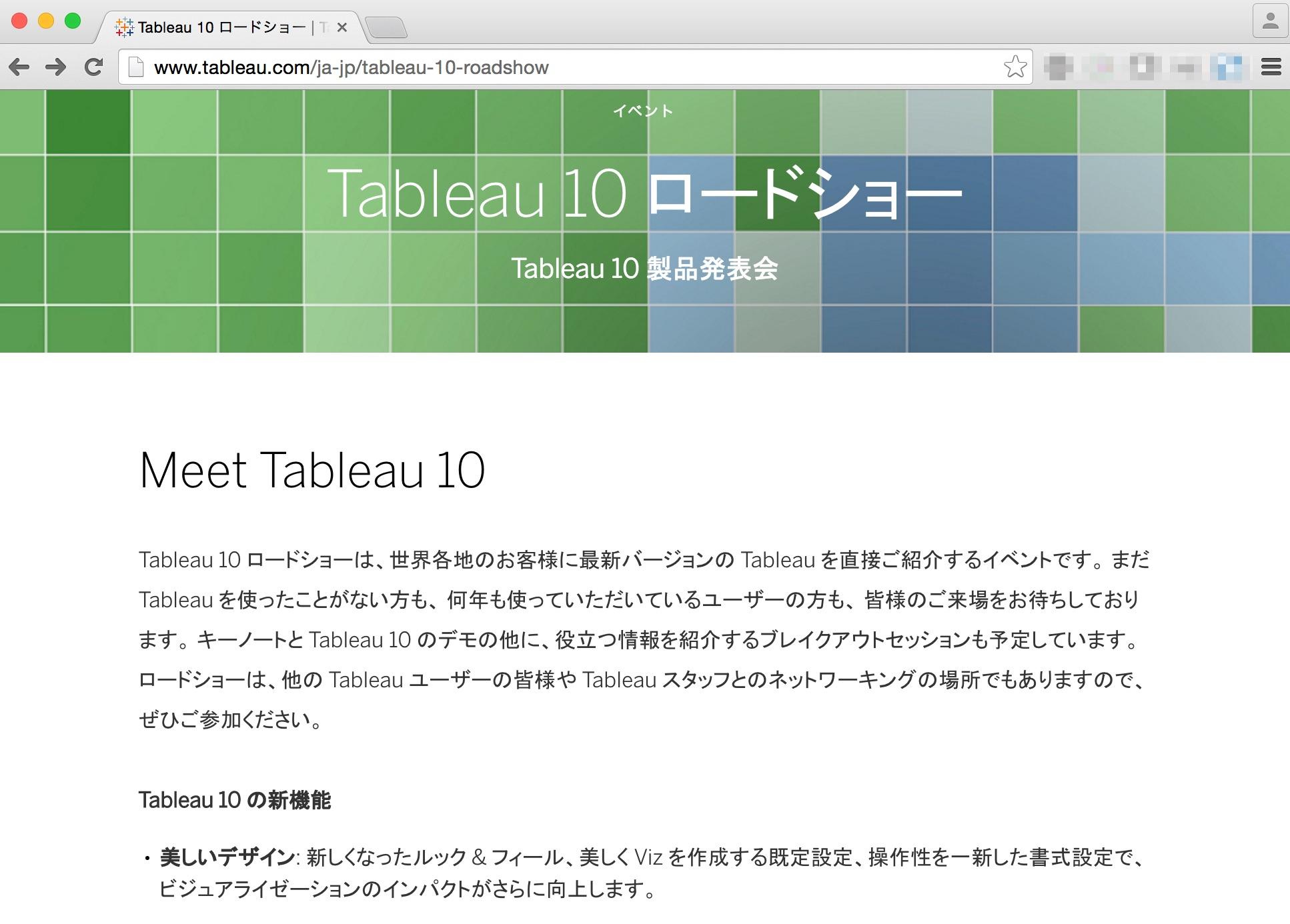tableau10-comming-soon_99