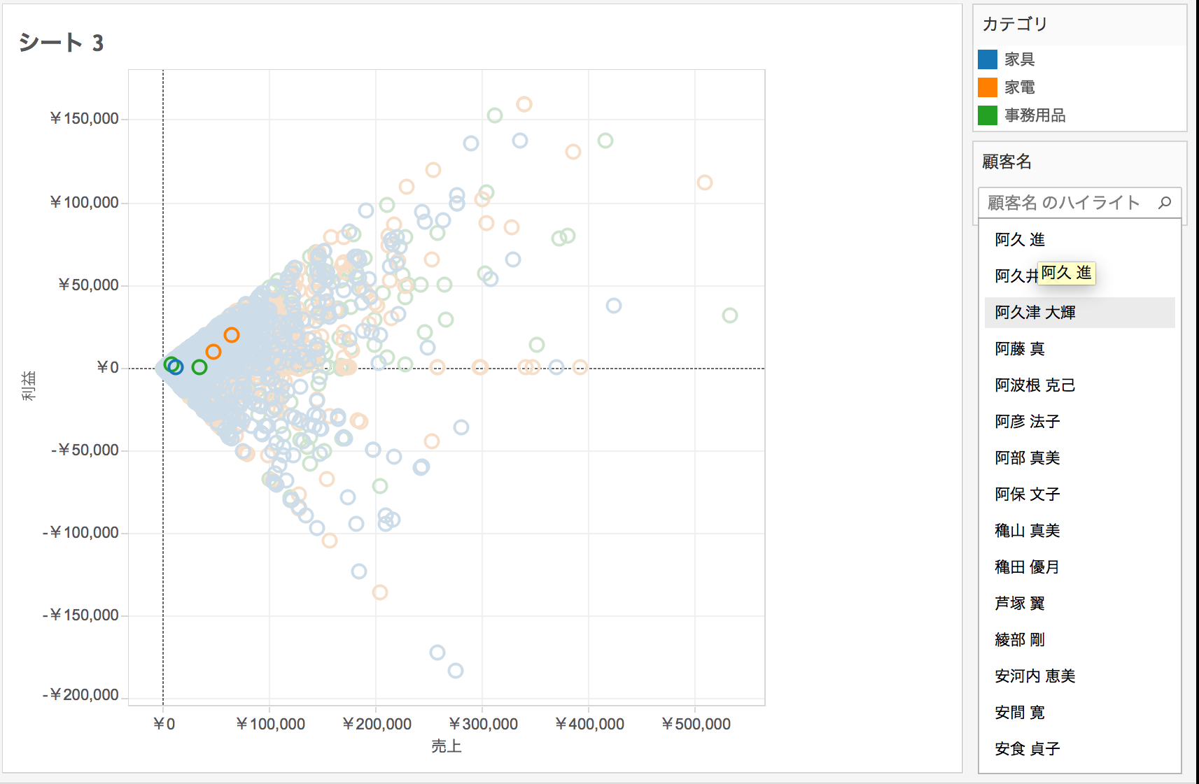 tableau10-desktop-highlighter_03