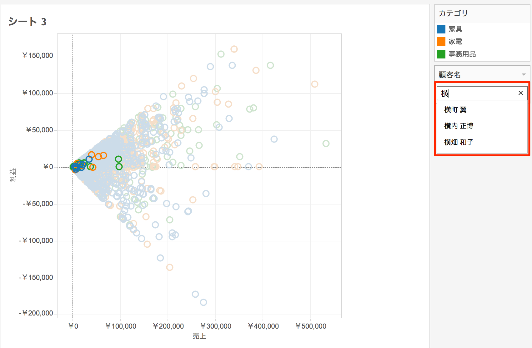 tableau10-desktop-highlighter_04