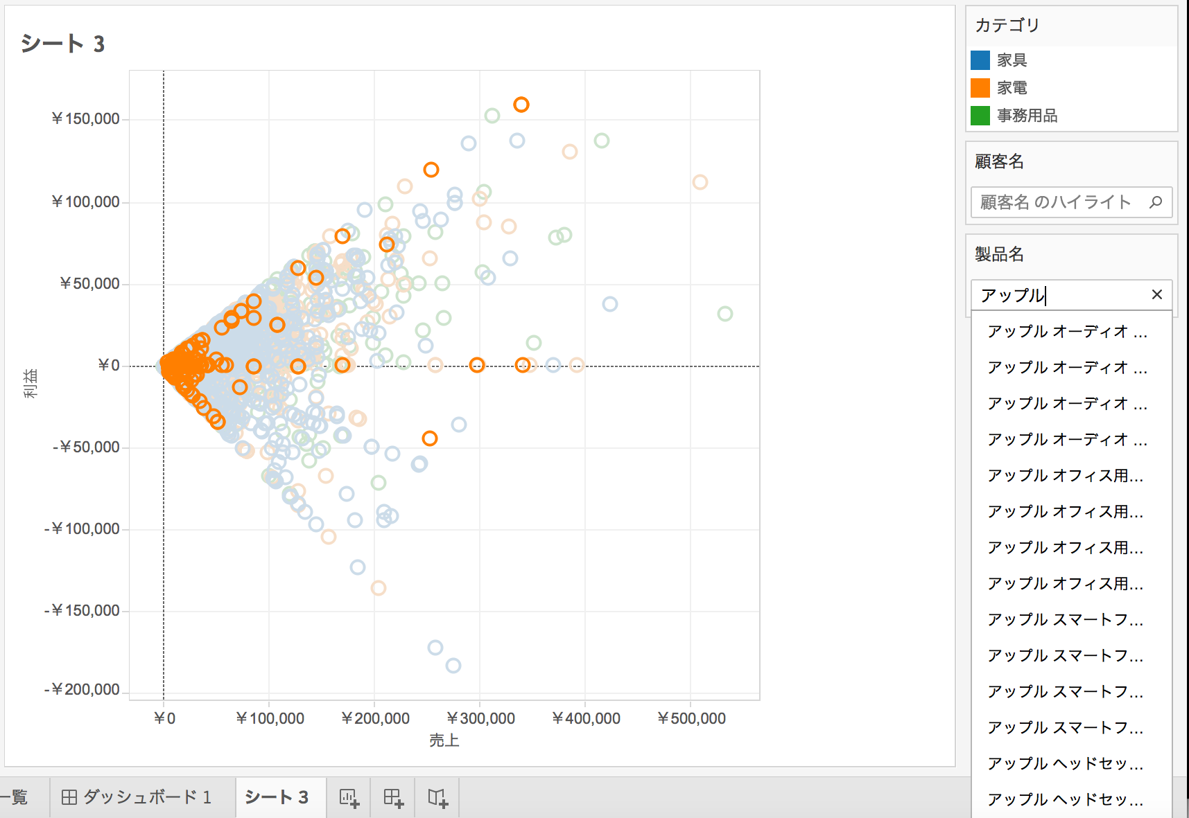tableau10-desktop-highlighter_05