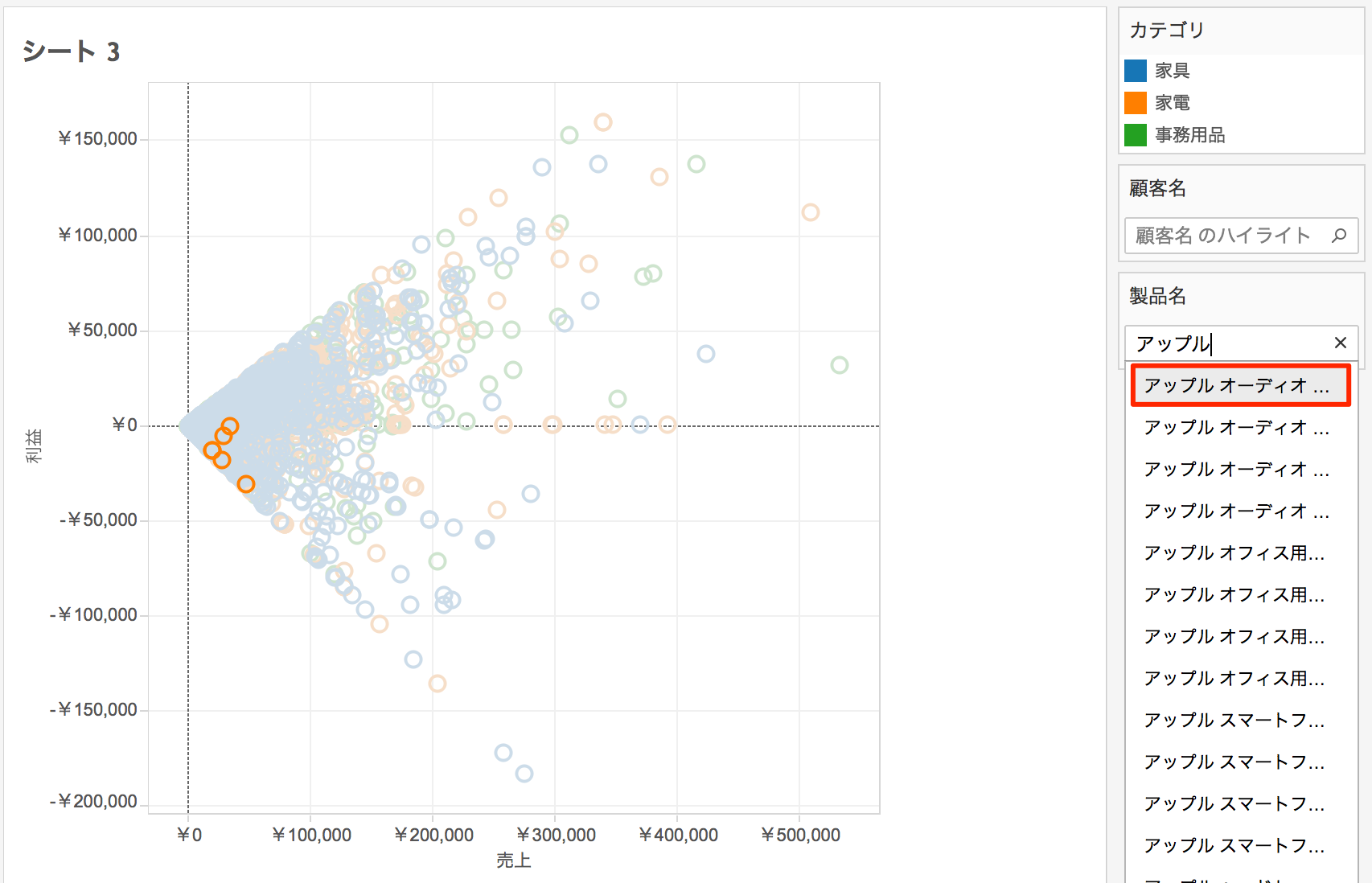 tableau10-desktop-highlighter_06