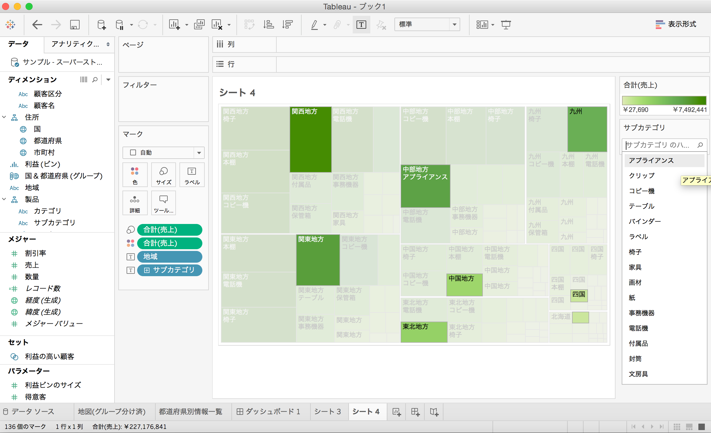 tableau10-desktop-highlighter_07