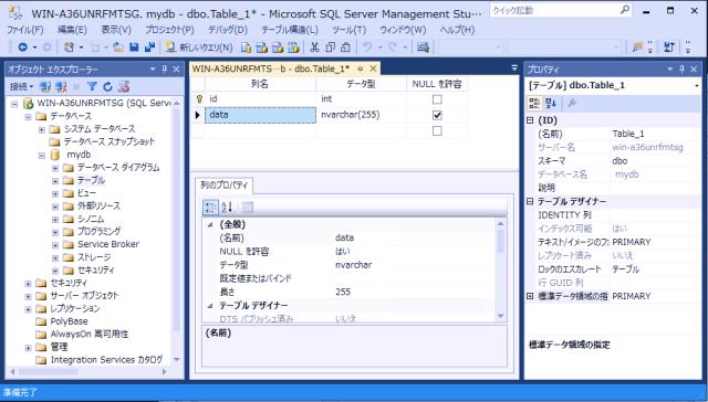 temp-SQL_Server_2016