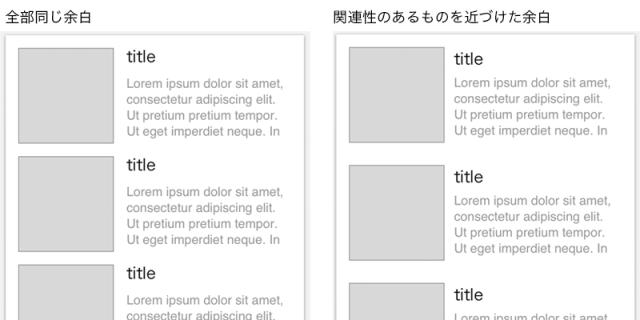 ui_design_sequel02