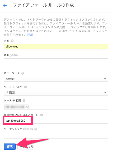 ネットワーキング_-_cm-sasaki-daisuke 3