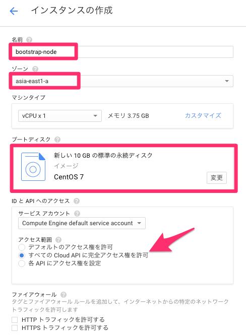 Compute_Engine_-_cm-sasaki-daisuke 3