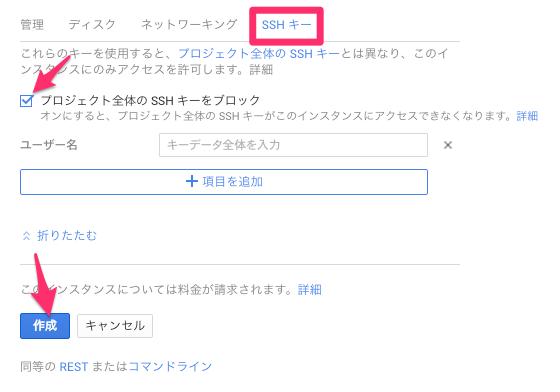 Compute_Engine_-_cm-sasaki-daisuke 4