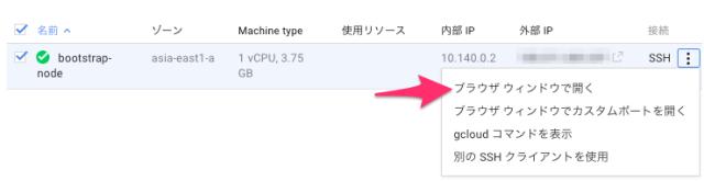 Compute_Engine_-_cm-sasaki-daisuke 5