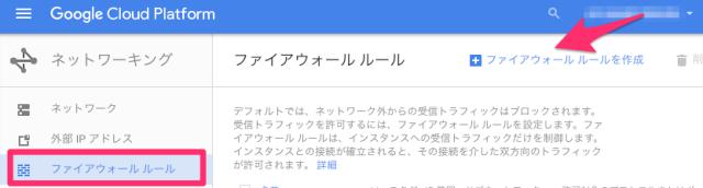 ネットワーキング_-_cm-sasaki-daisuke