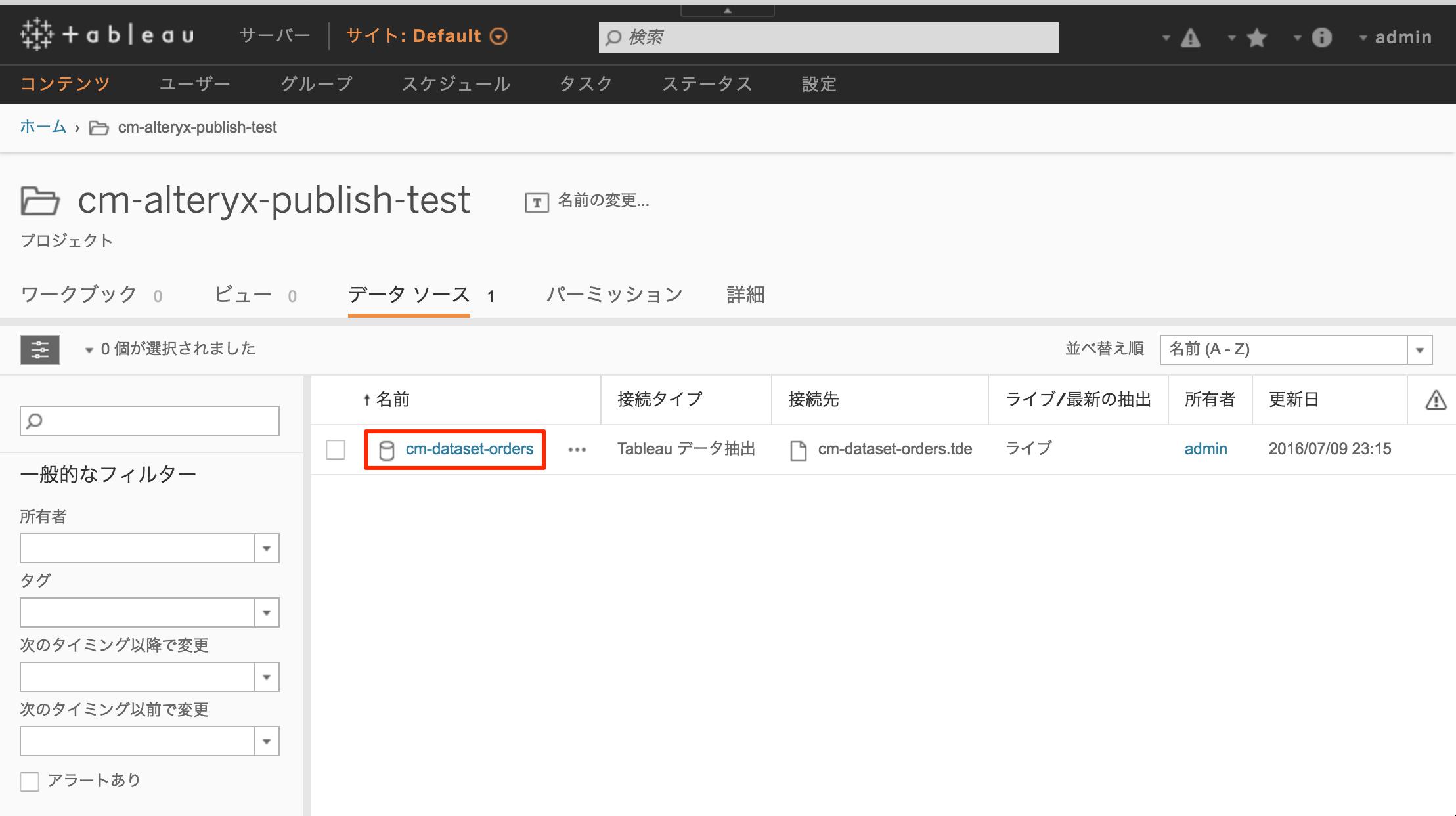 alteryx-workflow-tableau-server-publish_08
