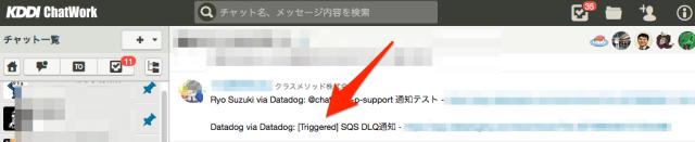 datadog2chatwrok-17