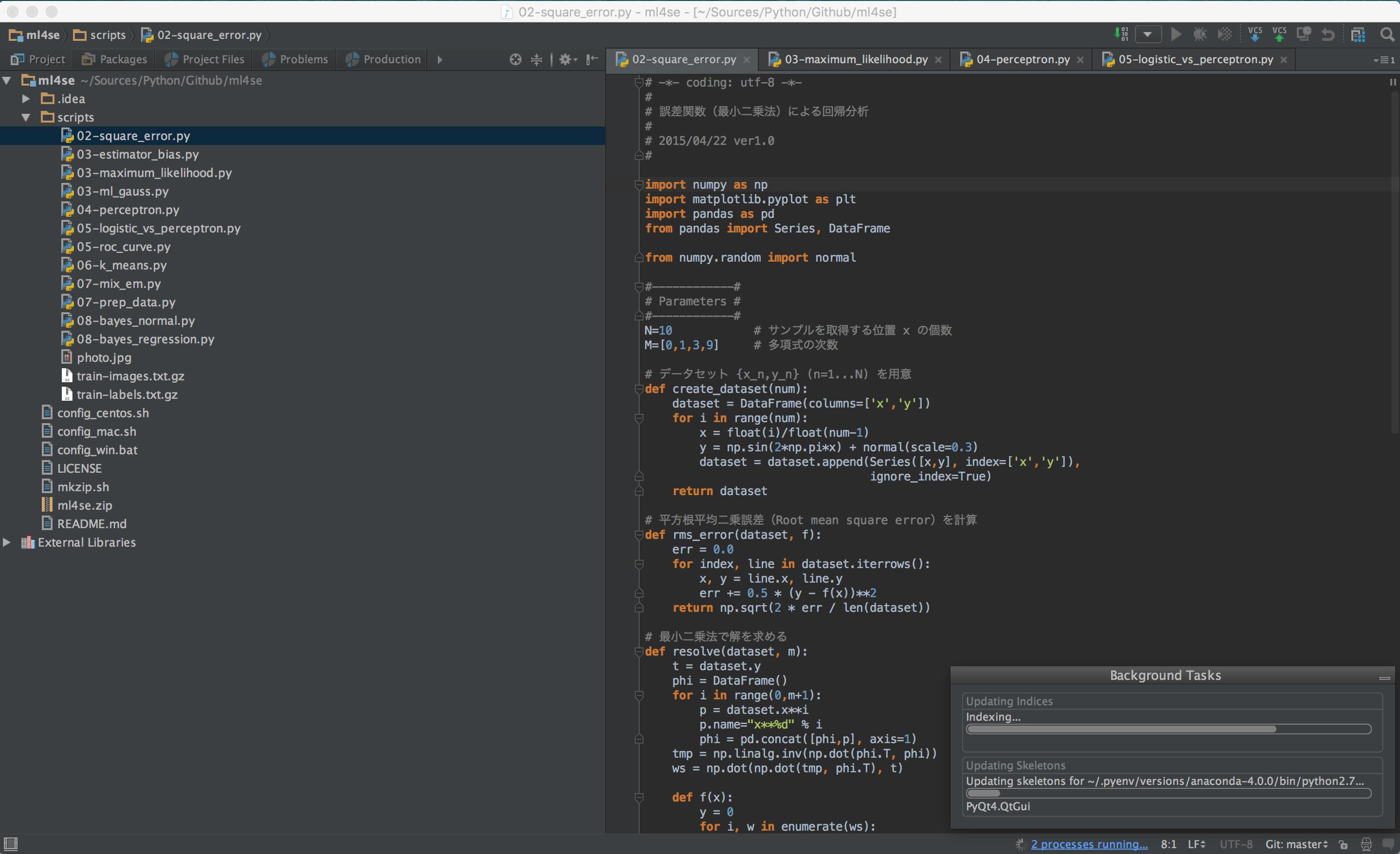 Python] pyenv + IntelliJ IDEA での開発環境構築   DevelopersIO