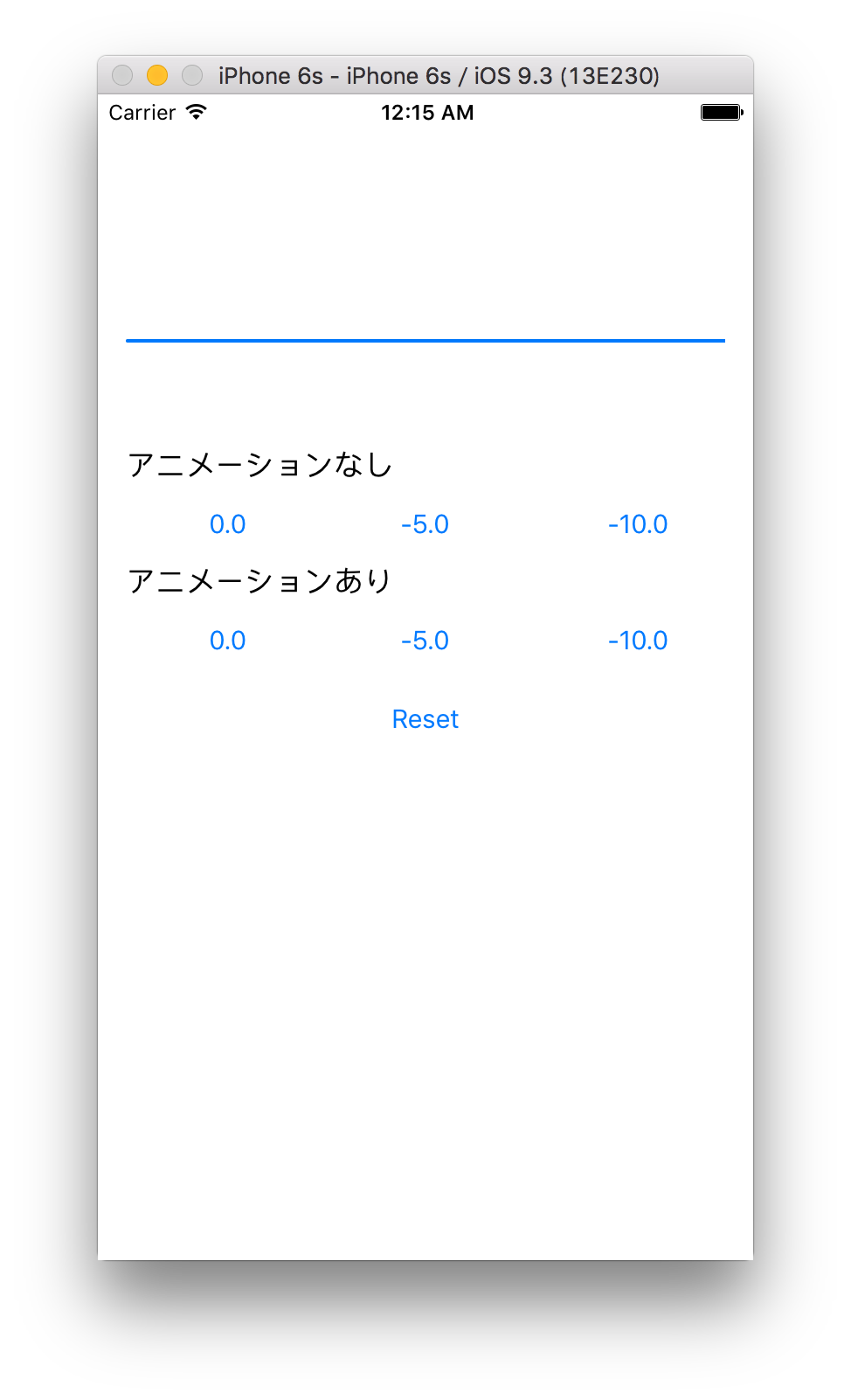 ios-progress-view-sample-app-minus
