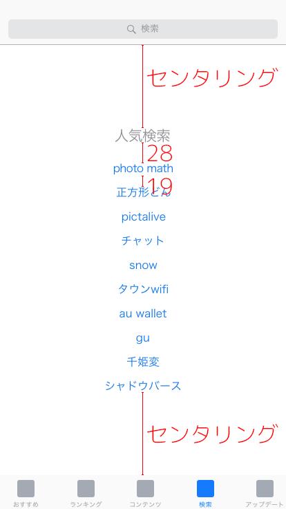 learn_ui_design41