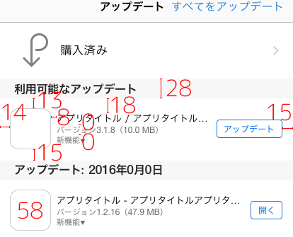 learn_ui_design53