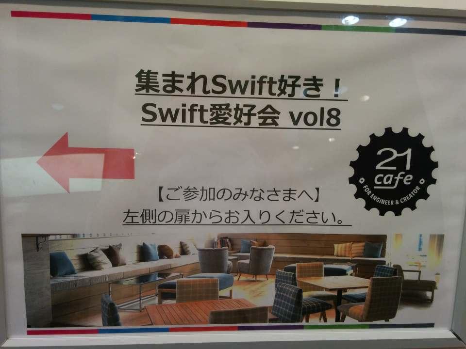 love_swift