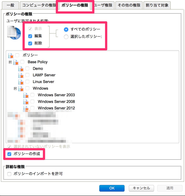 screenshot_2016-07-02_10_52_09
