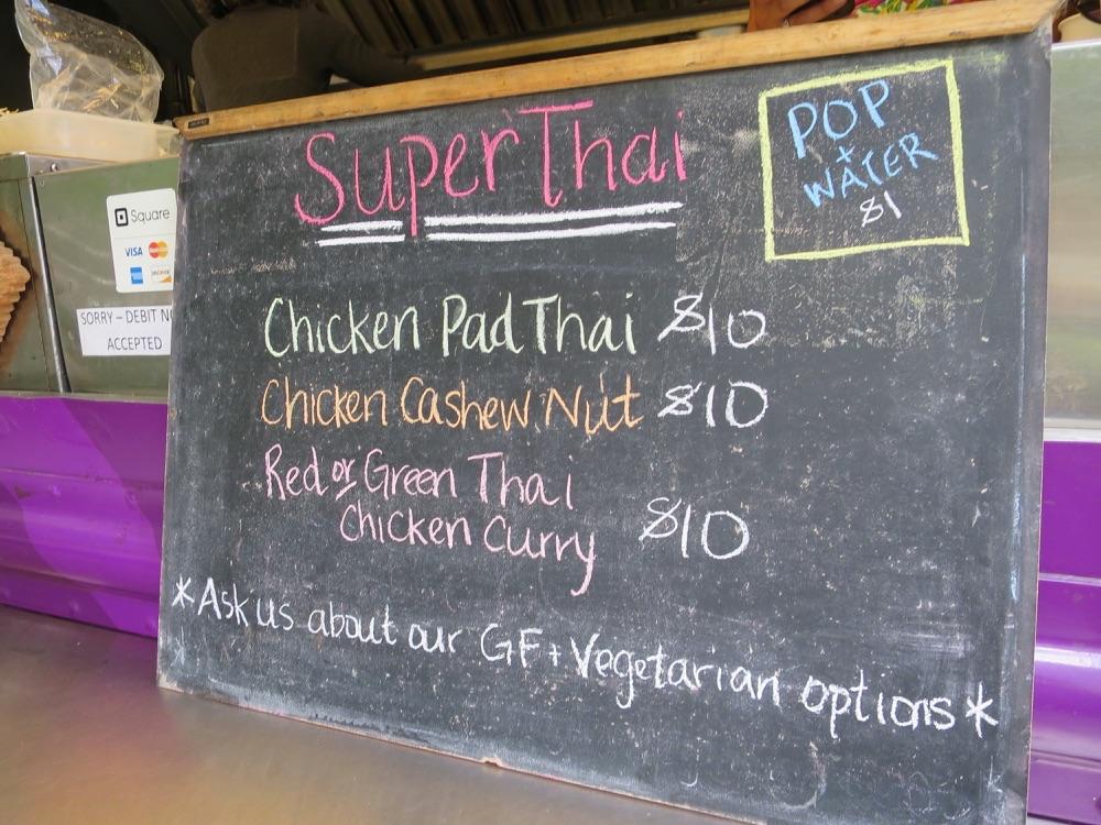 Super Thai Foodのメニュー