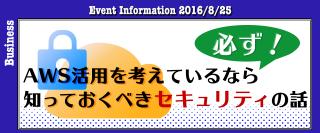 tm_event_bis_20160825 (2)