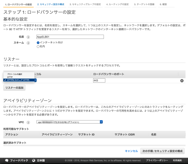 EC2_Management_Console_と__1_KDDI_ChatWork_-_AWSチーム