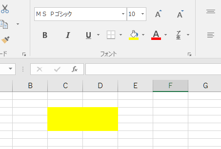 Excel_NEW_03