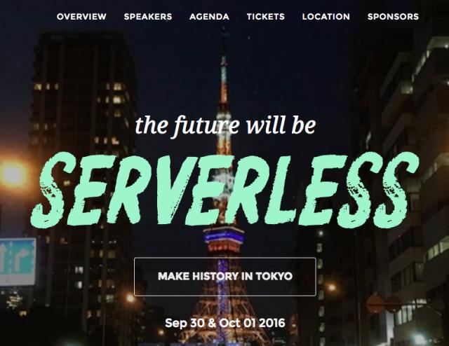 ServerlessConf_Tokyo