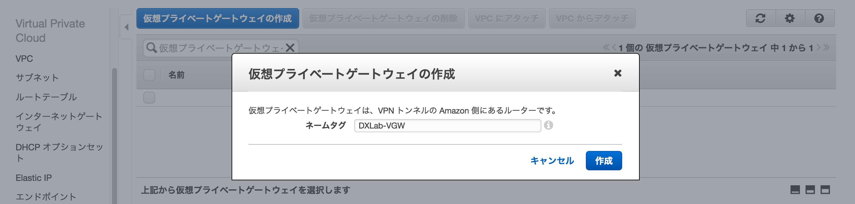 VPC-003