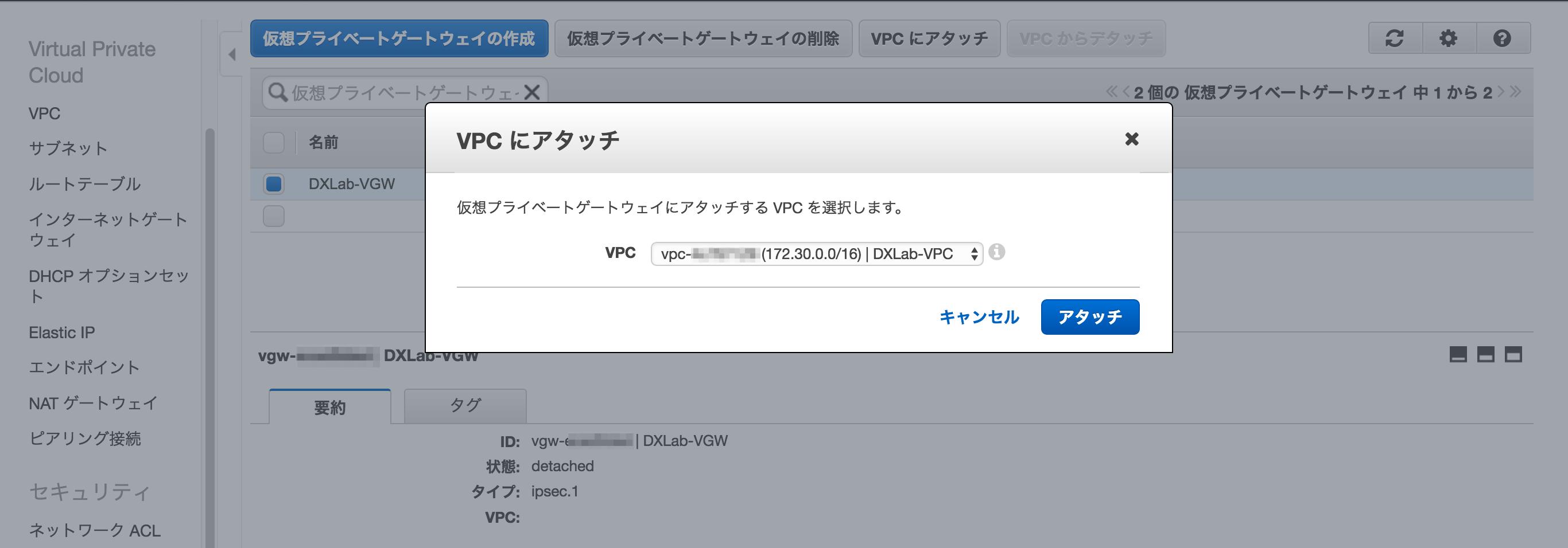 VPC-011