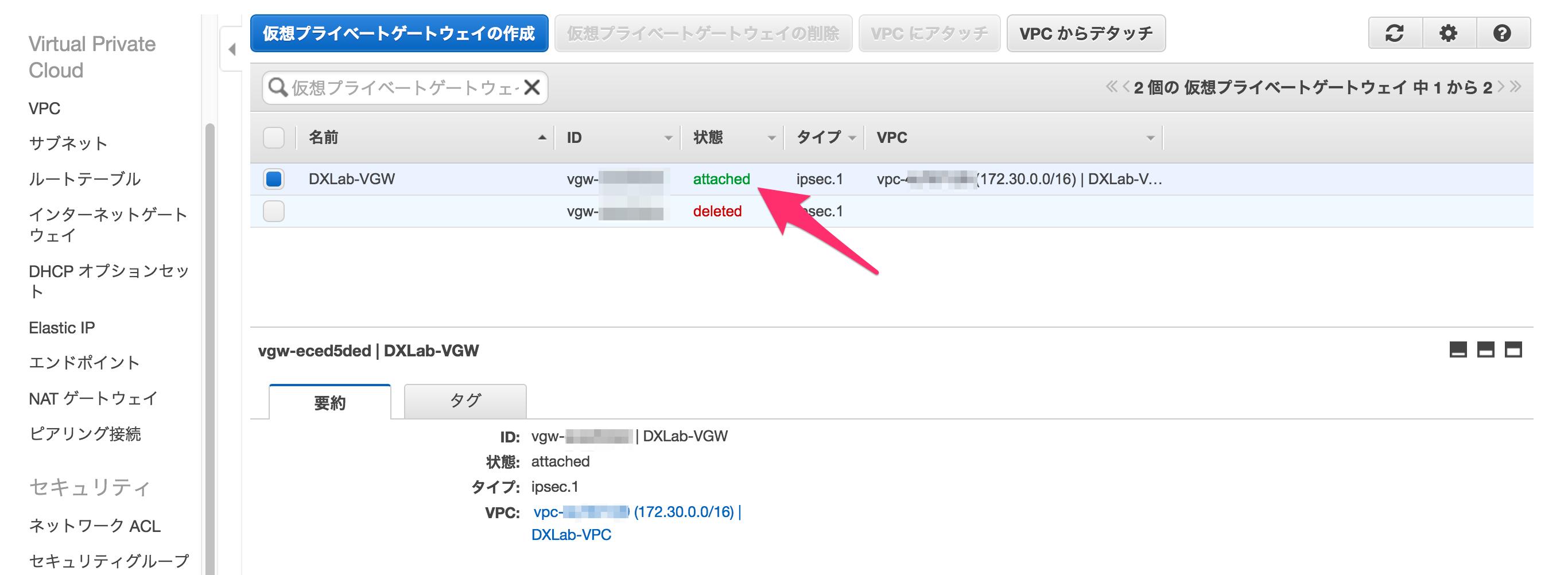 VPC-013