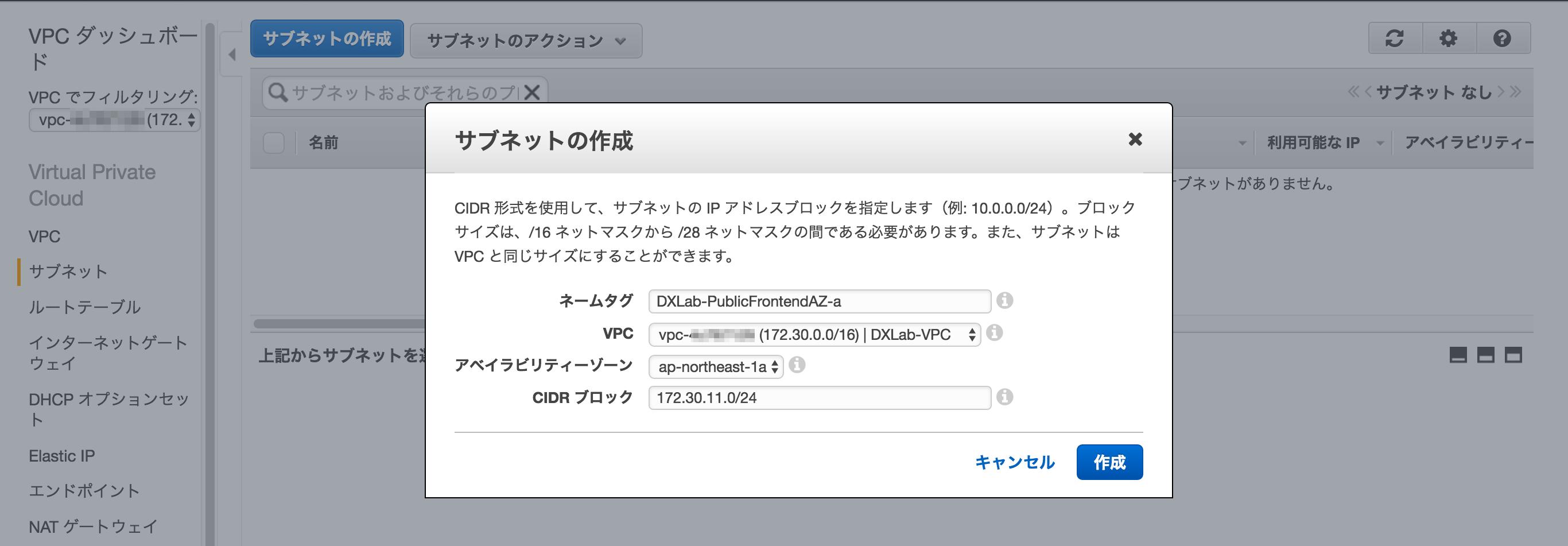 VPC-015