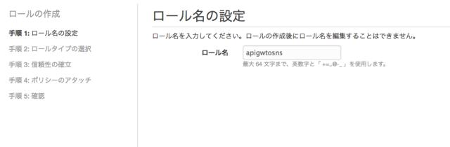 api-gw-proxy5