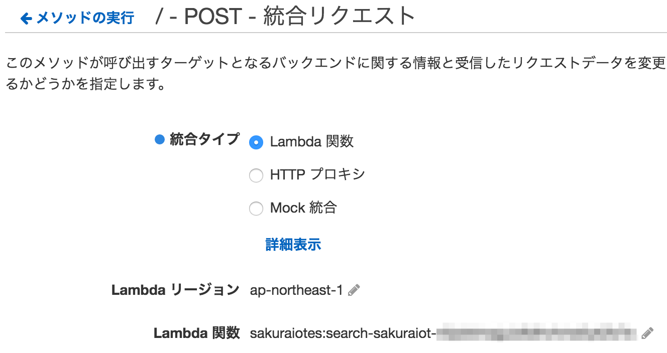 lambda-alias01