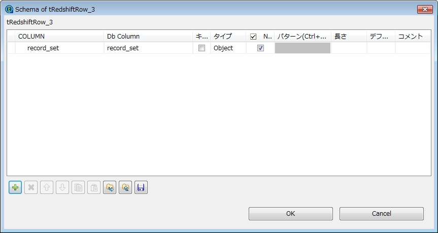 tredshiftrow-usage_009