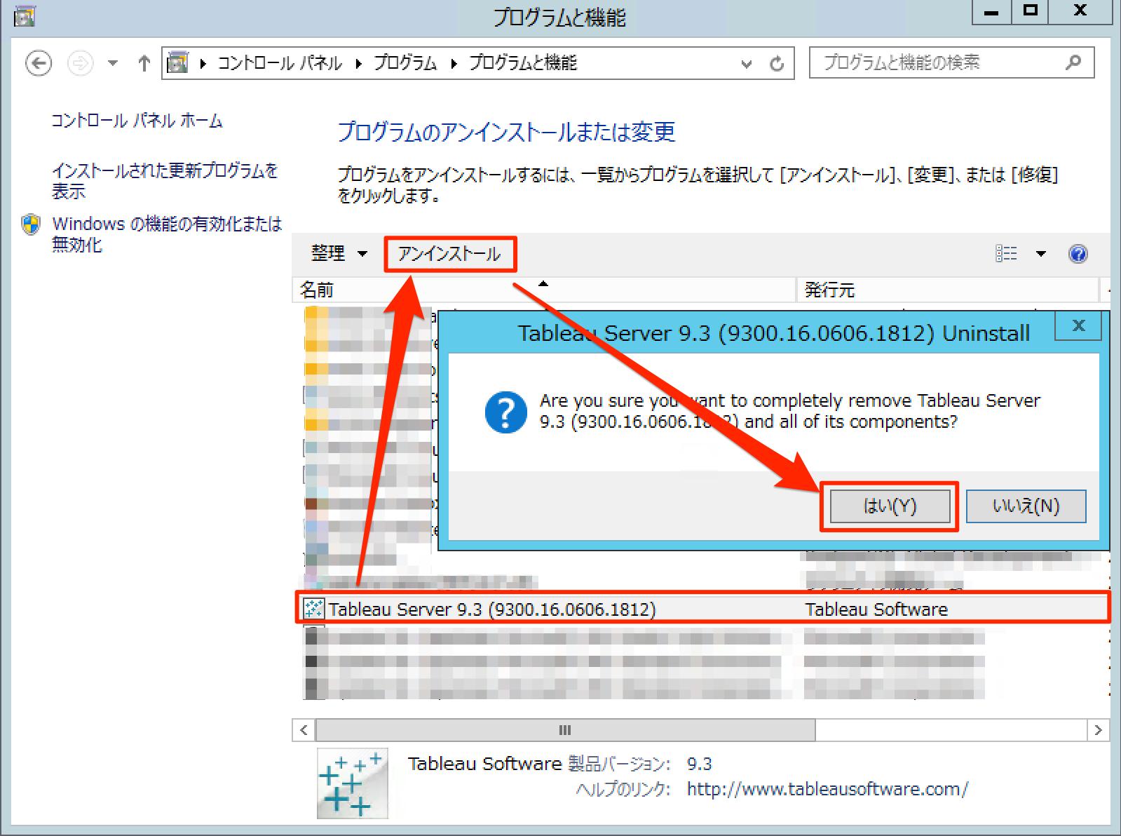 upgrade-tableau-server-v10_01